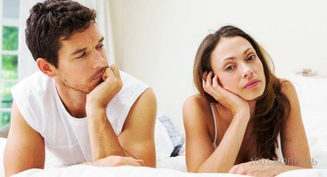 Сексуальные отклонения постоянно хочется секса